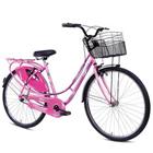Trendy BSA Ladybird Splash Bicycle