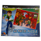 Zapak Games – Ben 10 Alien Puzzle (60 Pieces)